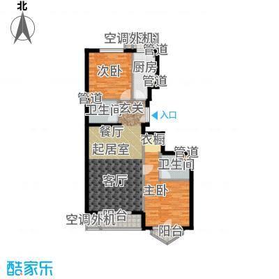 世纪东方城105.13㎡7号楼D(2居)面积10513m户型