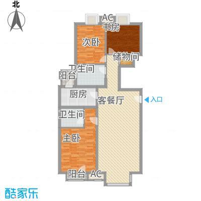 万年花城一期132.96㎡5#楼b面积13296m户型