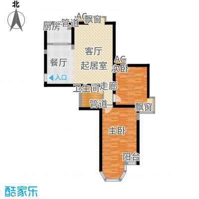 珠江峰景F户型