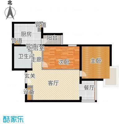 京贸国际公寓97.17㎡面积9717m户型