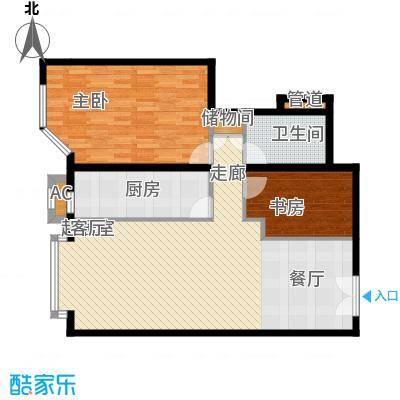 京贸国际公寓95.65㎡G座D2面积9565m户型