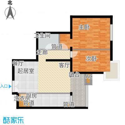 京贸国际公寓101.41㎡面积10141m户型