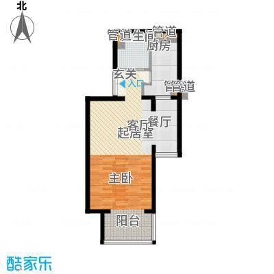 京贸国际公寓61.76㎡面积6176m户型
