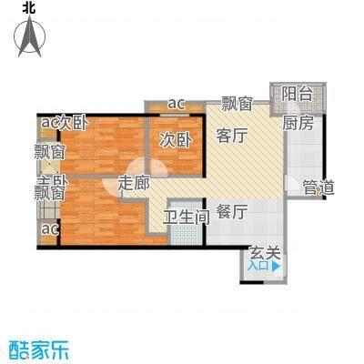 远见名苑二期8号楼A户型