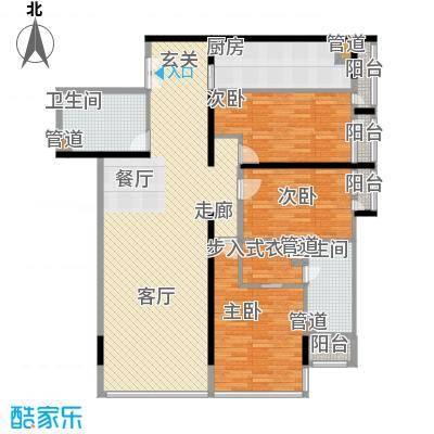 华贸国际公寓131.10㎡e_093面积13110m户型