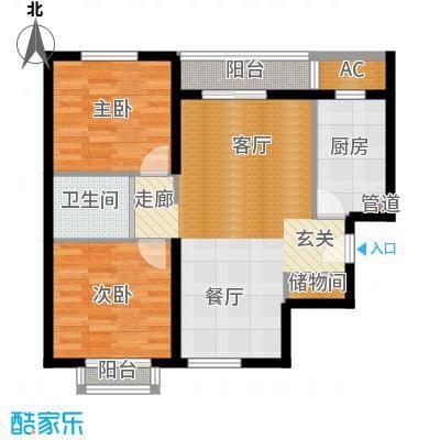 中信城一期93.27㎡1号楼A2-1面积9327m户型