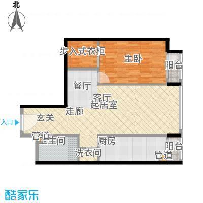 华贸国际公寓82.23㎡A座08型面积8223m户型