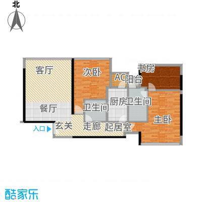 华贸国际公寓136.42㎡E座06型面积13642m户型