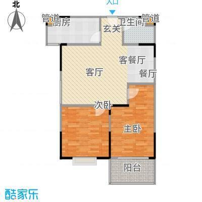 山大新苑73.33㎡C户型