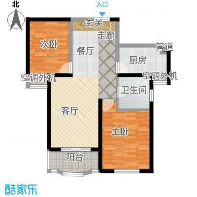 天元公寓101.00㎡房型户型
