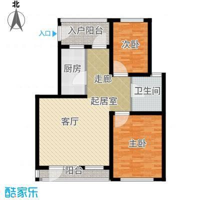 锦绣四合院94.00㎡最新户型