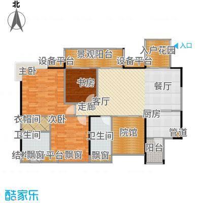 复地・上城国际公寓上城国际公寓97.00㎡77、78号楼C3户型