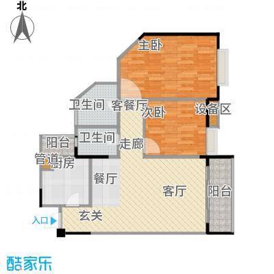 幸福雅舍61.09㎡房型户型
