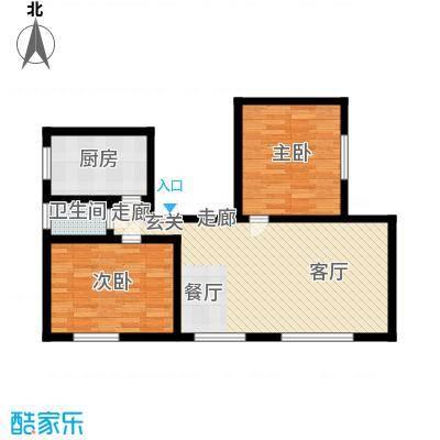 鑫耀苑67.60㎡房型户型