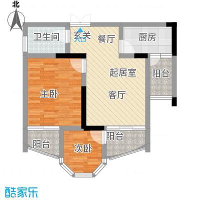 云岭天城54.66㎡房型户型