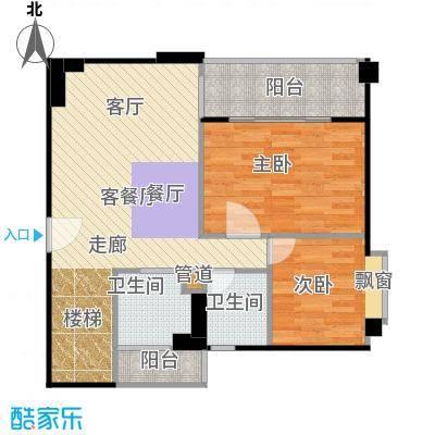 橡树园户型2室1厅2卫