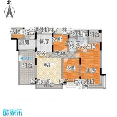 曲江南苑159.00㎡户型