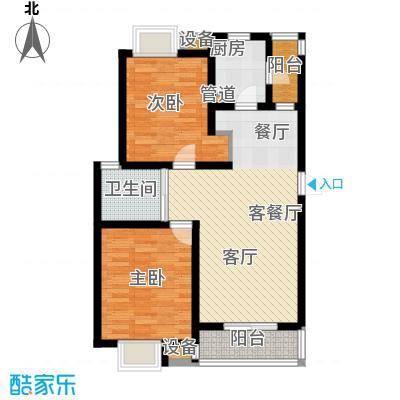 天元吉第城户型2室1厅1卫1厨