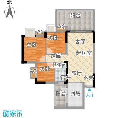 华南碧桂园82.17㎡十年华南组团T6型10号楼4、8、12、16层十年华南组团T6型10号楼4、8、12、16层04户型