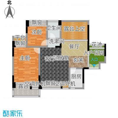 雷圳碧榕湾海景花园83.37㎡2栋1单元B4户型