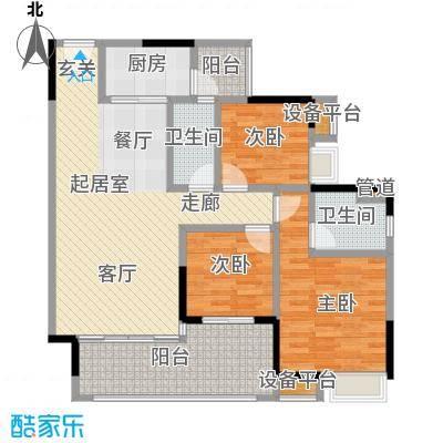 中海金沙馨园97.40㎡A8栋01单位户型