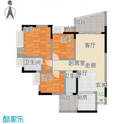 清迈阳光89.30㎡房型户型