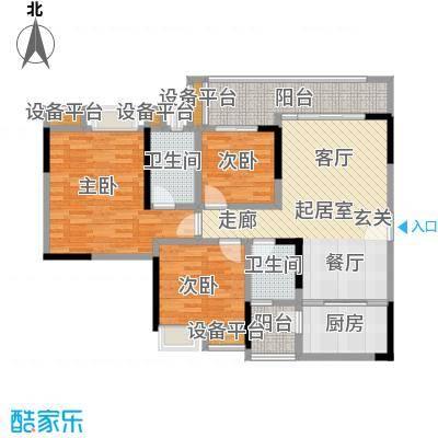 中海金沙馨园95.70㎡A8栋03单位户型