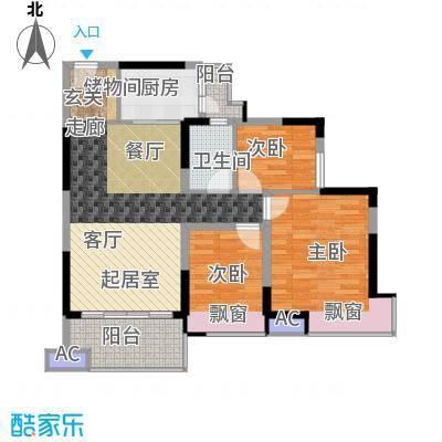 康城国际中海康城花园87.26㎡E、F户型