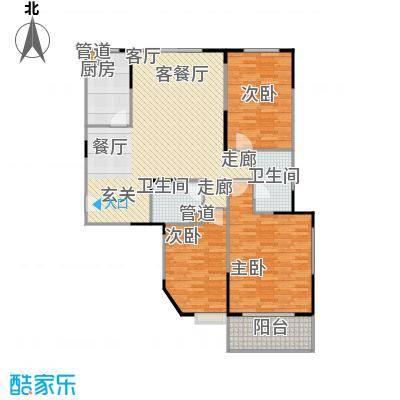 山大新苑120.33㎡A户型