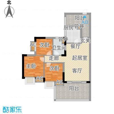 华南碧桂园80.14㎡十年华南组团T6型8号楼4、8、12、16层02户型