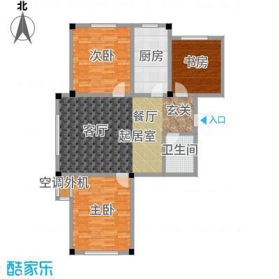 三鑫顺德园93.98㎡户型