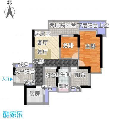 康城国际中海康城花园75.17㎡B户型