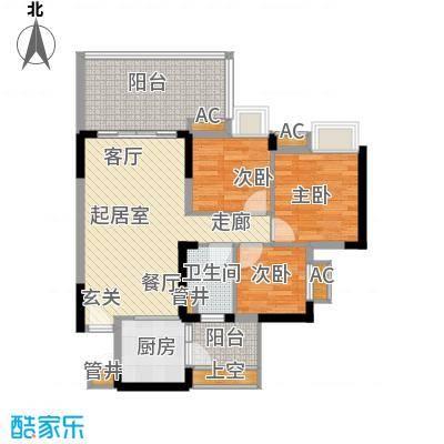 华南碧桂园80.14㎡十年华南组团T6型10号楼4、8、12、16层十年华南组团T6型10号楼4、8、12、16层05户型