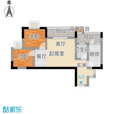 黄金堡生活家61.13㎡房型户型
