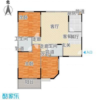山大新苑120.33㎡D户型