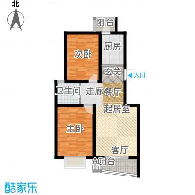 海城公寓A1户型