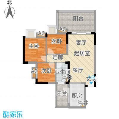 华南碧桂园80.14㎡十年华南组团T6型8号楼4、8、12、16层04户型