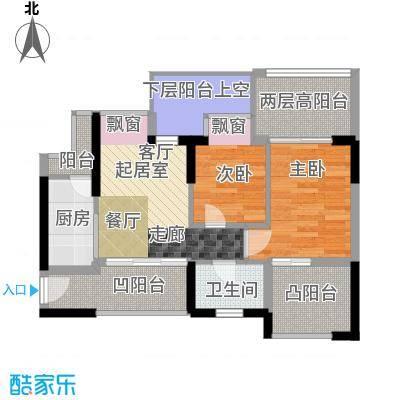 康城国际中海康城花园73.89㎡C户型