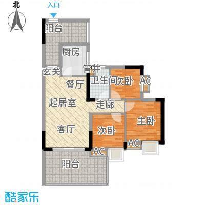 华南碧桂园80.14㎡十年华南组团T6型10号楼4、8、12、16层十年华南组团T6型10号楼4、8、12、16层01户型