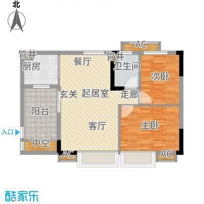 华南碧桂园71.10㎡十年华南组团T6型8号楼4、8、12、16层06户型