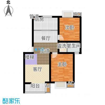 华侨绿洲81.29㎡