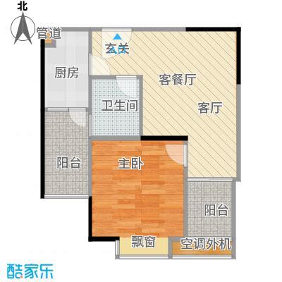福星颐美香庭44.17㎡房型户型