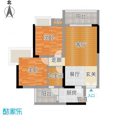 岭秀枫景62.58㎡房型户型