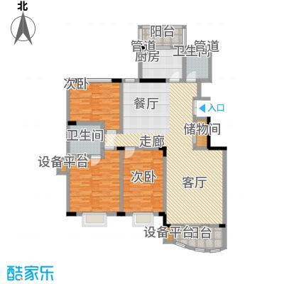 汇名公寓160.00㎡H户型