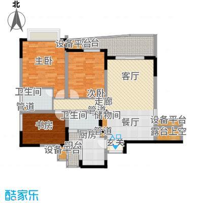 上海城二期96.44㎡房型户型