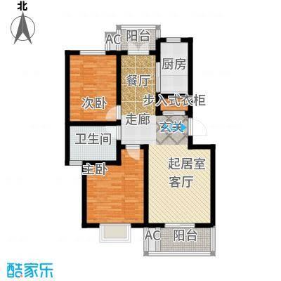 海城公寓E户型