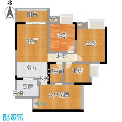 岭秀枫景82.73㎡房型户型
