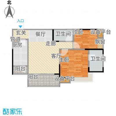 巨成龙湾户型2室1厅2卫1厨