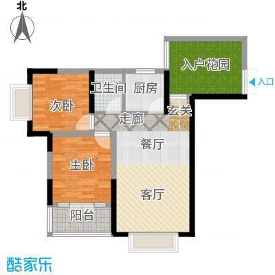 香草天空户型2室1厅1卫1厨