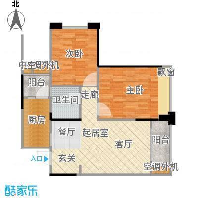 万科・悦峰悦峰79.00㎡110315转-05双阳台户型